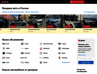 bryuhovetskaya.drom.ru screenshot