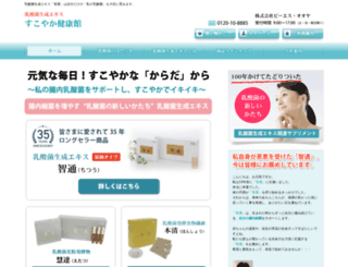 bs-oya.com screenshot