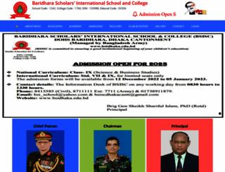 bsidhaka.edu.bd screenshot