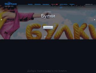 bsk.mirkino.pro screenshot