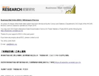 bso.hktdc.com screenshot