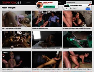 btaqa.me screenshot