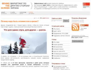 btsmarketing.com screenshot