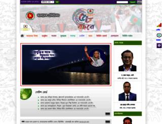 btv.gov.bd screenshot