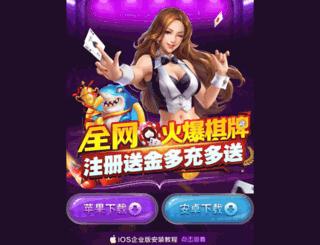 btyneam.yolox.net screenshot
