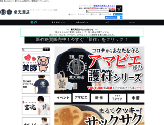 bu-den.com screenshot