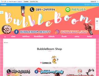 bubbleboomshop.lnwshop.com screenshot