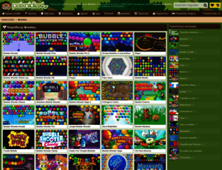 bubbles-other.paixnidiaxl.gr screenshot