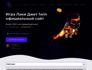 bubblesmedia.ru screenshot