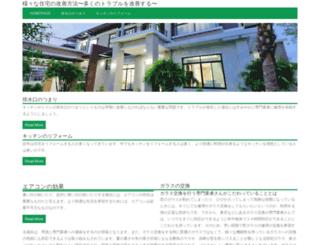 buchtip24.com screenshot