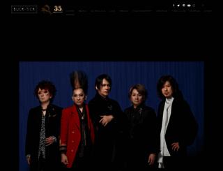 buck-tick.com screenshot
