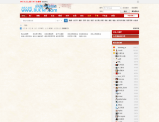 bucter.com screenshot