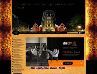budbest.com.ua screenshot