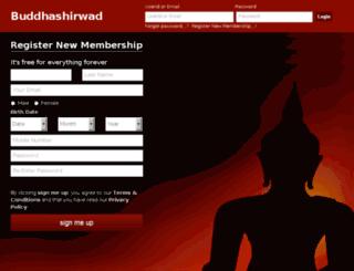 buddhashirwad.com screenshot