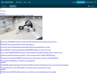 budeo.livejournal.com screenshot