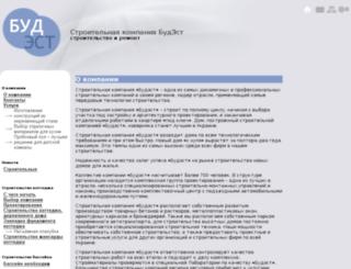 budest.com.ua screenshot