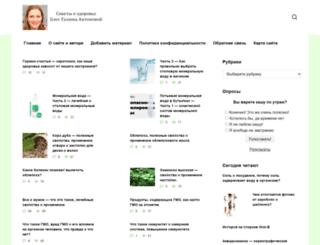 budzdorov.org screenshot