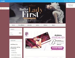 buffetladyfirst.com screenshot