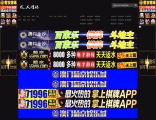 buildemploy.com screenshot