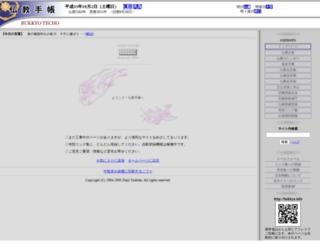 bukkyo.info screenshot