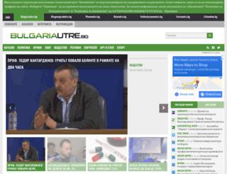 bulgaria.utre.bg screenshot