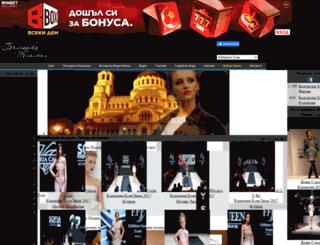 bulgariantextile.com screenshot