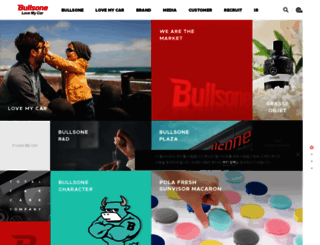 bullsone.com screenshot