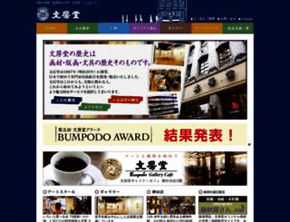 bumpodo.co.jp screenshot