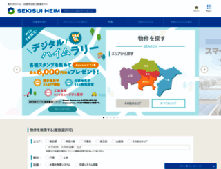 bunjou.tokyo816.jp screenshot