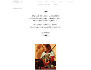 bunmei.jp screenshot