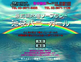 bunny-g.jp screenshot