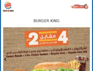 burgerking-kuwait.com screenshot