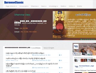 burmeseclassic.info screenshot