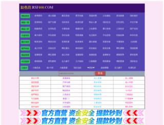 bursavipmodel.com screenshot