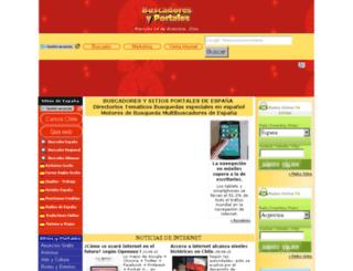 buscadoresyportales.com screenshot