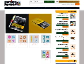 business-card.reklamco.com screenshot