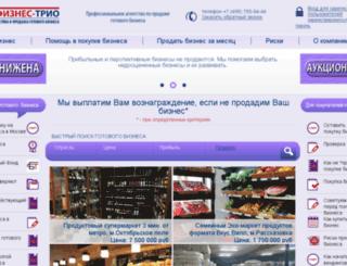 business-trio.ru screenshot