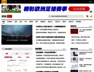 business.sohu.com screenshot