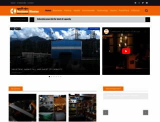 businessbhutan.bt screenshot
