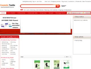 businessofchina.com screenshot
