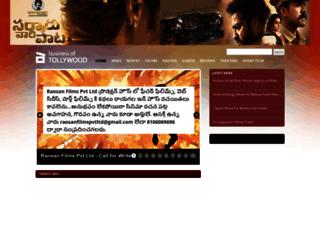 businessoftollywood.com screenshot
