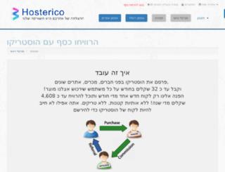 bux.co.il screenshot
