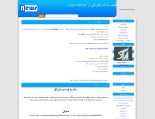 bux000.rozblog.com screenshot