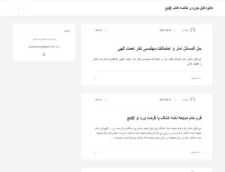 buxnews.parsablog.com screenshot