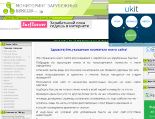 buxomania-victor.narod2.ru screenshot