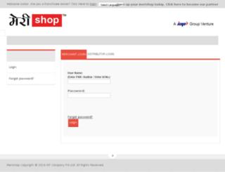 buy.merishop.com screenshot
