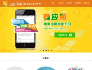 buy_in_cloud_propaganda.intosino.com screenshot