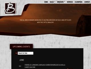 buyagro.com screenshot