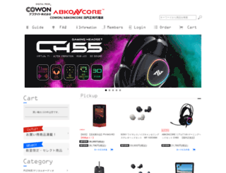 buycowon.com screenshot