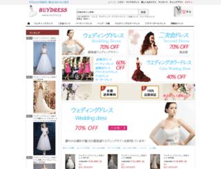 buydress.jp screenshot